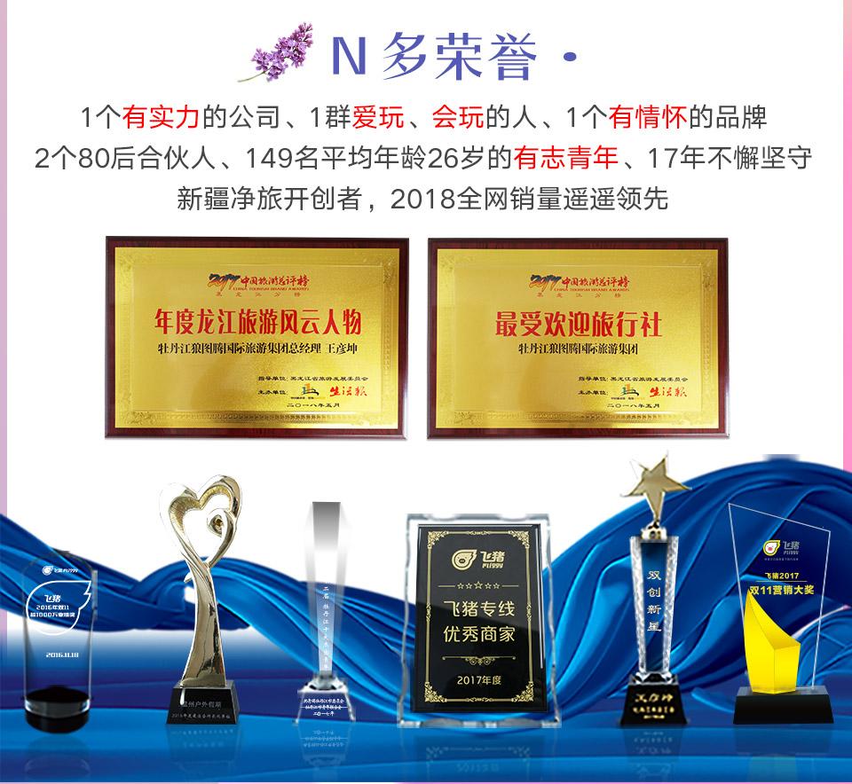 青海湖旅游_五金商贸网