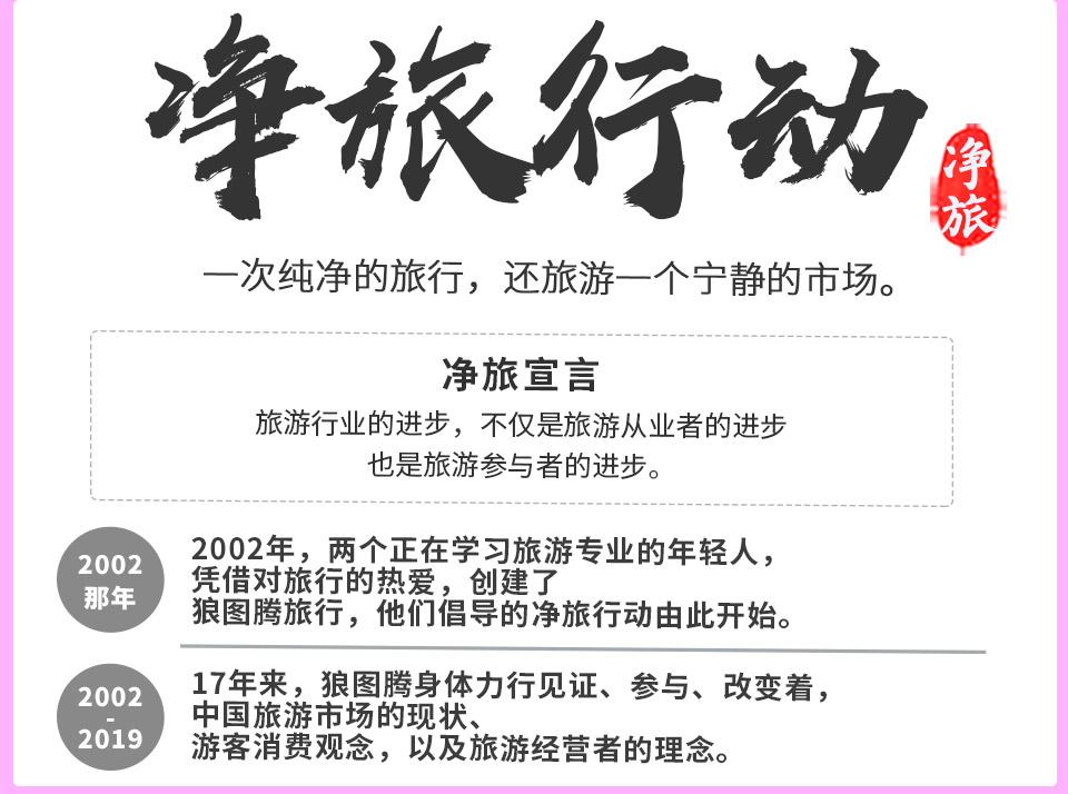 茶卡盐湖房车旅游_五金商贸网