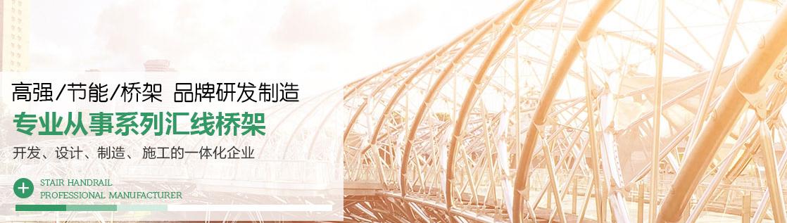 质量好玻璃钢电缆桥架多少钱_定做其他电线、电缆