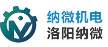 洛阳纳微机电设备有限公司
