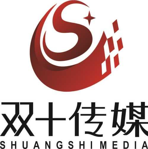 我们推荐陕西网络制作_网络交换机相关