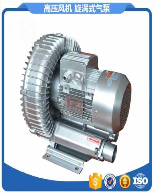工业吸尘专用旋涡气泵_鼓风机