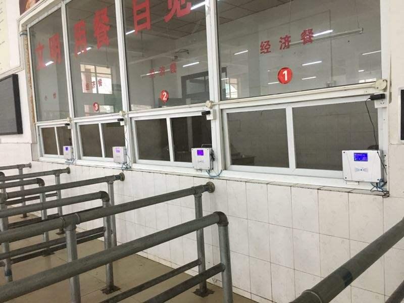 中学校园一卡通十大排名_中国一卡通管理系统