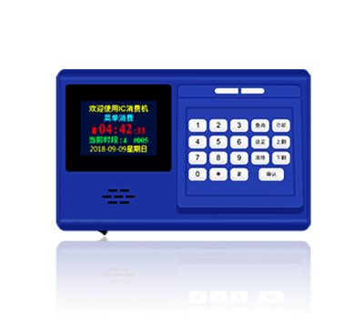 校园自助充值软件_成都一卡通管理系统怎么查明细