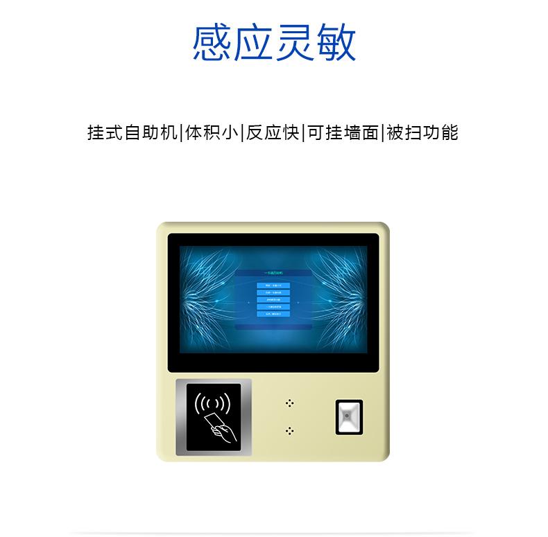 支付宝自助充值系统_微信一卡通管理系统怎么充值