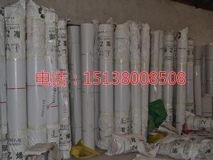 泉州滑土板厂家电话_贵港塑料板-温县润华汽配厂