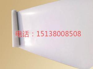 昆明滑土板报价_贵港塑料板-温县润华汽配厂