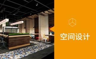 高品质长沙面包店设计公司_品牌平面设计