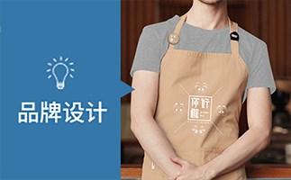 專業面包店設計策劃_品牌平面設計策劃