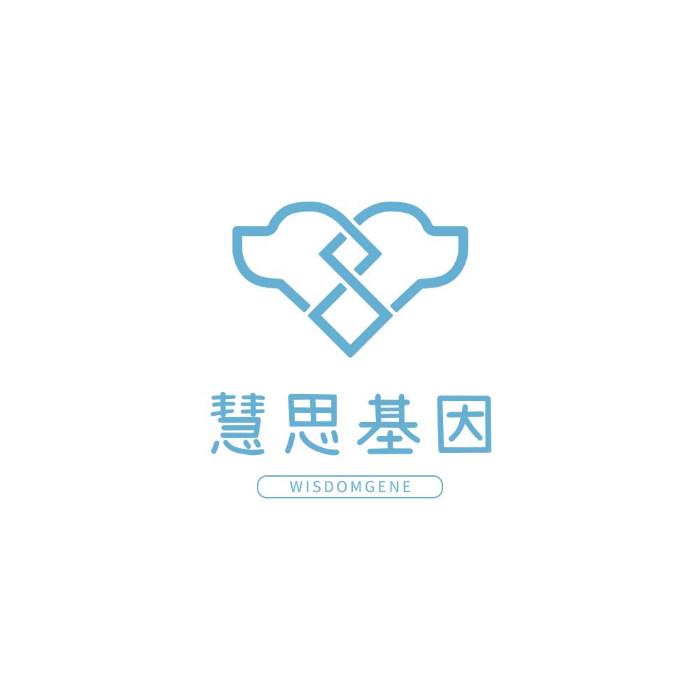 深圳市慧思基因科技有限公司