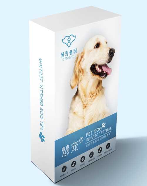 萌宠物狗外观预测_宠物清洁美容用品相关