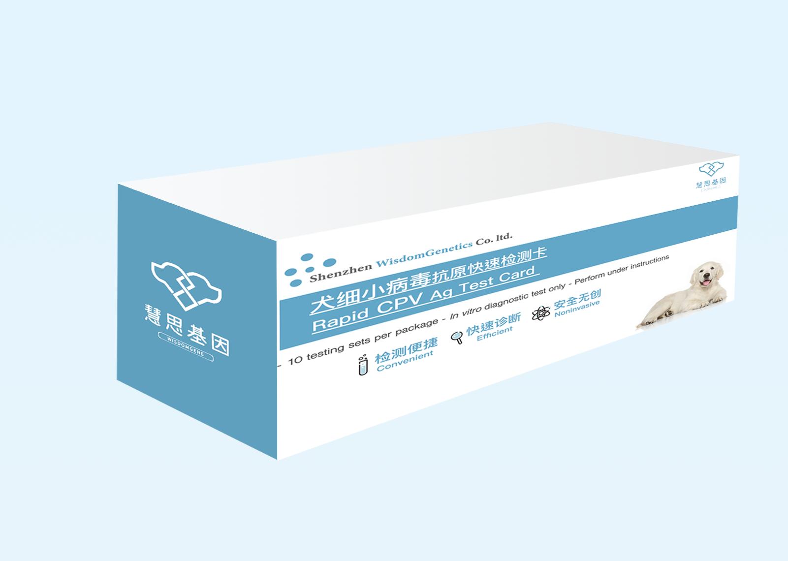 广东犬细小病毒检测卡_患医药、保养