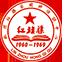 林州红旗渠精神培训基地