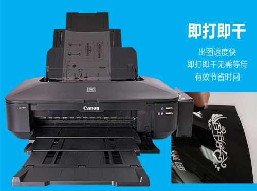 优质CT胶片打印机_喷墨打印机
