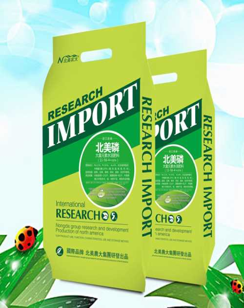 进口滴灌肥直销_进口生物肥料采购