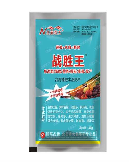 辣椒喷施肥厂家_生物肥料