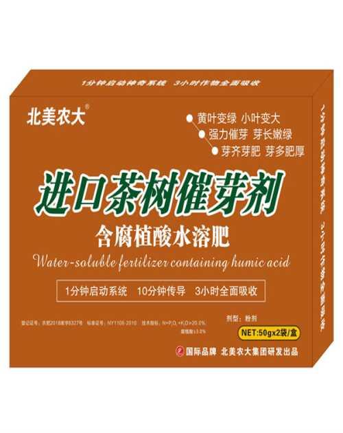 辣椒植物生长调节剂哪家便宜_植物生长调节剂
