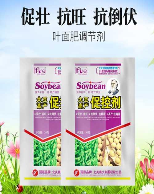含氨基酸滴灌肥哪家便宜_生物肥料