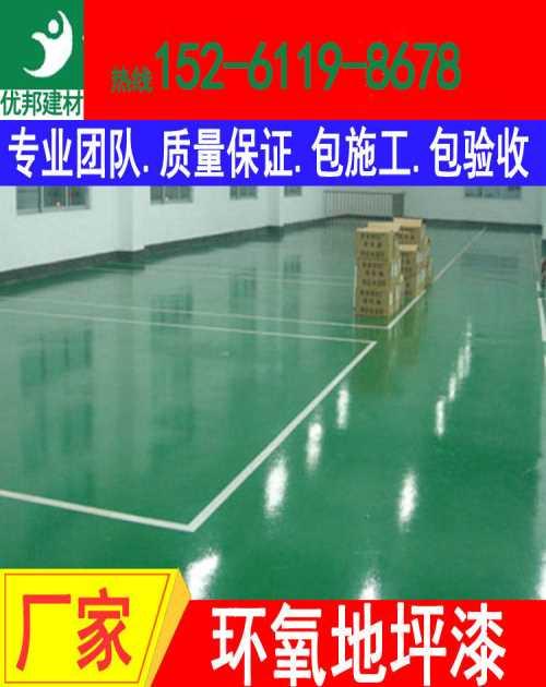 南京旧地坪翻新价格_常州商务服务费用