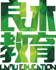 室内设计培训推荐_教育教学软件-广元市良木创意设计有限责任公司