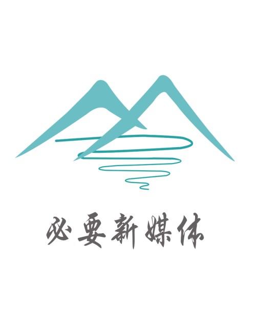 东阳小红书推广公司_小红书推广策划相关