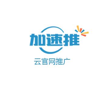 淘宝链接平台_天猫链接推广相关