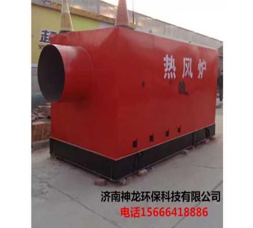 新疆热风炉_木块机械及行业设备价格