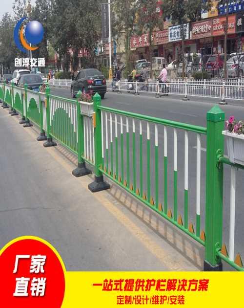 无锡道路护栏定做_城市园艺护栏批发-常州创淳交通设施有限公司