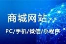专业企业官网价格_高端商务服务推荐