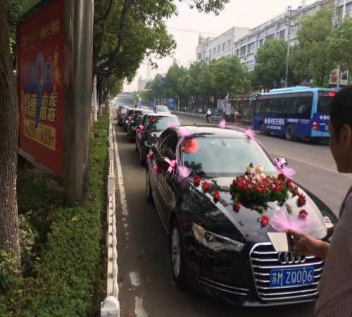 婚庆公司_婚庆礼品陶瓷相关-泰兴市恒信婚车租赁中心