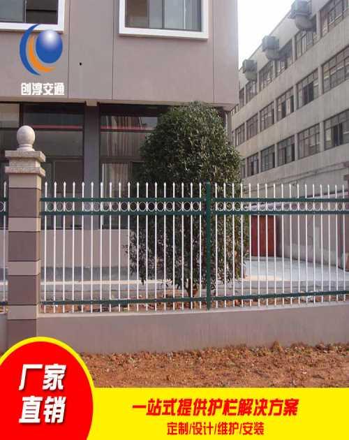 上海阳台护栏定做_门护栏相关-常州创淳交通设施有限公司