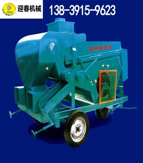 河南小麦精选机哪里有_河南机械及行业设备报价-焦作新区迎春机械厂
