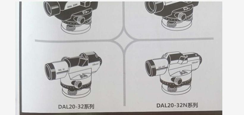 进口精密仪器代理_元素分析仪器相关