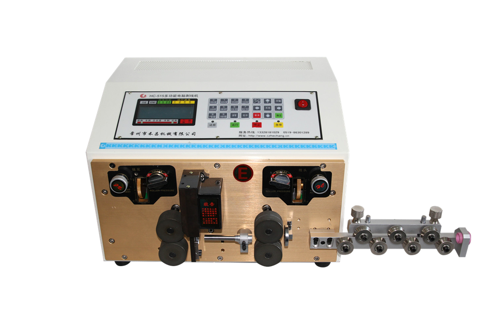 HC-20T六边形免换模压接机哪家好_100吨压接机相关