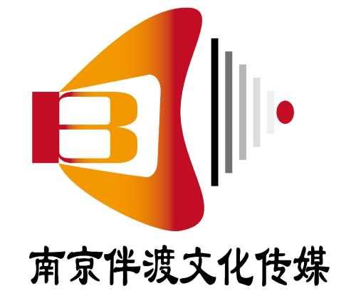 南京伴渡文化传媒有限公司