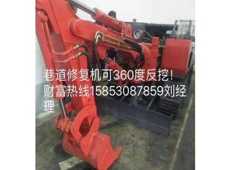 天津巷道修复机厂家直销_天津其他工程与建筑机械