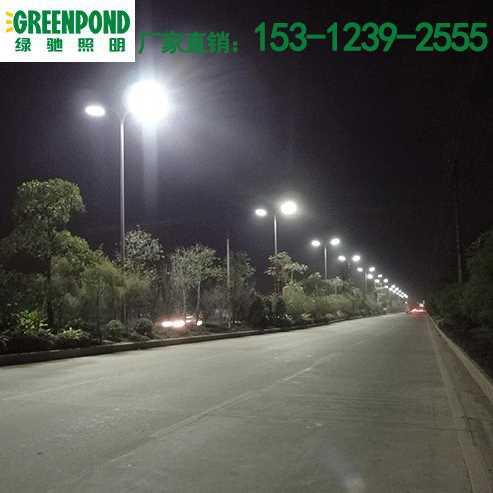 常州LED道路灯哪家好_太阳能道路照明灯生产厂家-常州绿驰照明科技有限公司