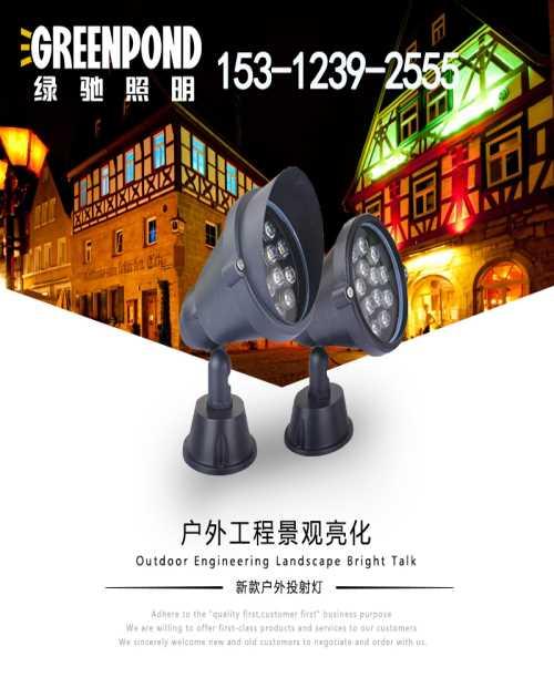 南京投射灯_投射灯灯具相关-常州绿驰照明科技有限公司