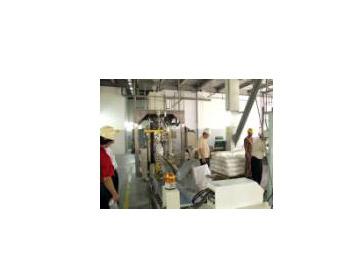 自动包装秤厂家_热收缩包装机相关