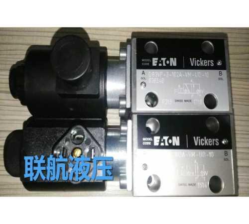 安徽派克伺服阀_齿轮泵相关-新乡市联航液压设备有限公司