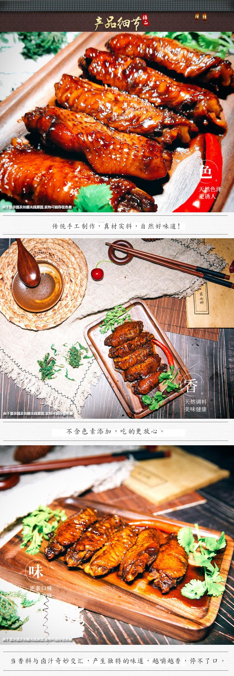 杭州卤牛肉订购_杭州酱、卤肉多少钱