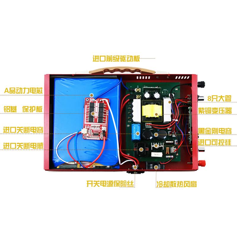 原装捕鱼锂电一体机全套价格_锂电一体机相关