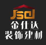 仓山水电_福州装饰建材代理