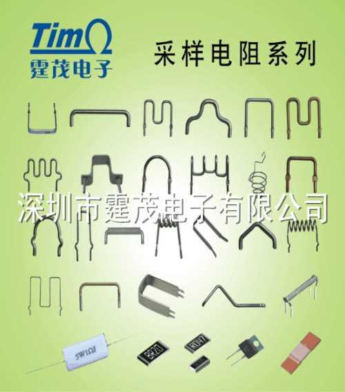 深圳康铜丝电阻价格_硼碳膜电阻相关