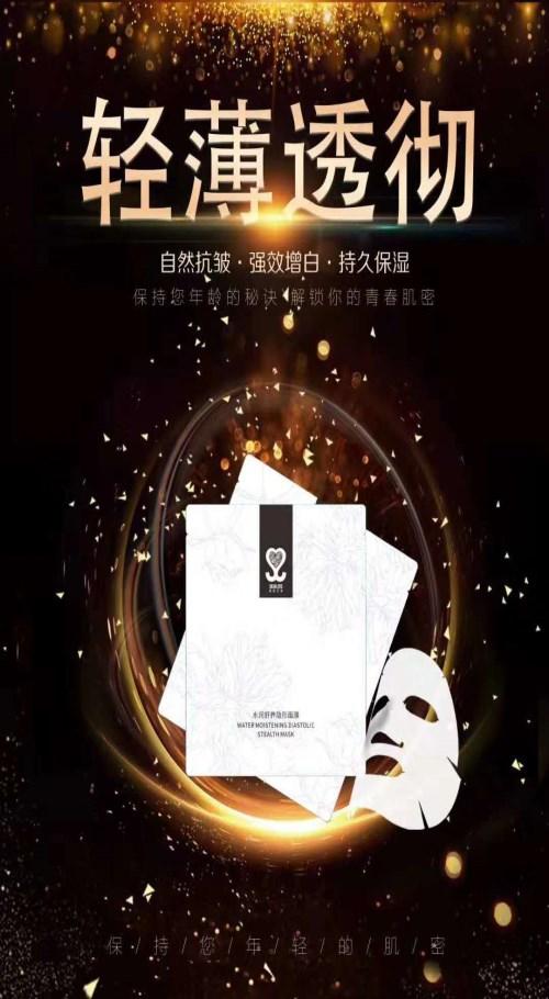 广州爱尚植物化妆品品质_广州爱尚植物化妆品有限公司相关