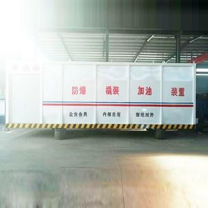 优质撬装式加油装置生产厂家_行业专用设备加工