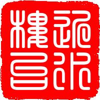 深圳近水楼台信息科技有限公司