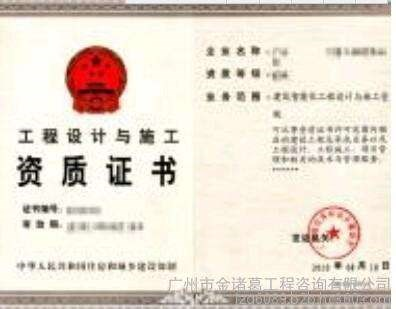 公司注册报价_有限公司注册服务费用