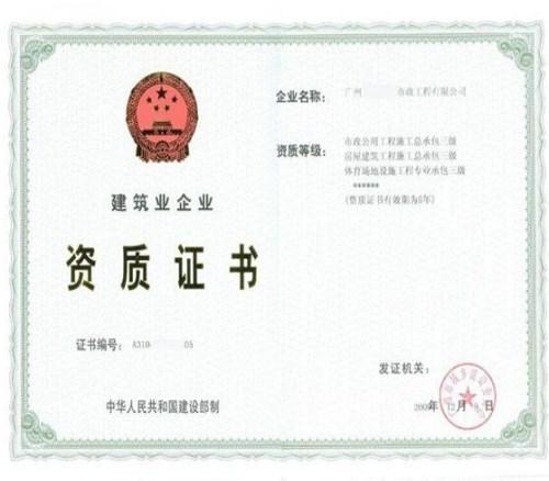 集团公司注册费用_外资公司注册服务