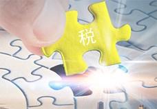 深圳福永公司注册_有限公司注册服务价格